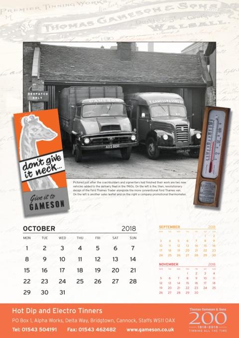 A3 calendar, revised-13