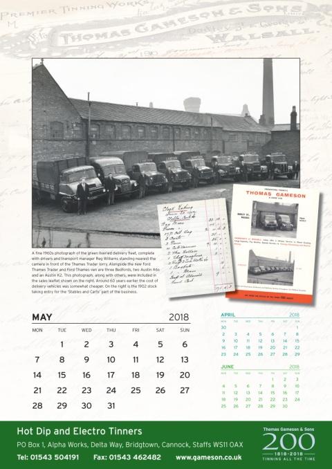 A3 calendar, revised-8